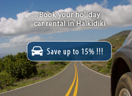Rent a car in Halkidiki