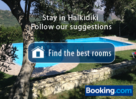 Find the best hotels in Halkidiki