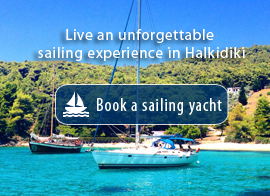 Sailing in Halkidiki