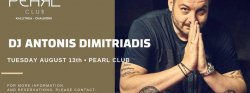 DJ ANTONIS DIMITRIADIS | AUG 13th