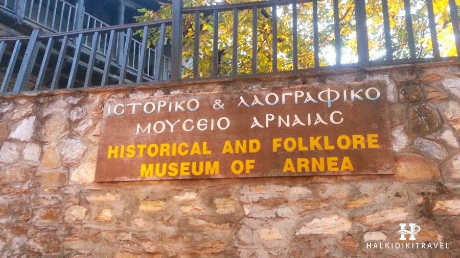Historical Museum of Arnaia